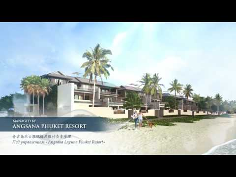 Angsana Beachfront Residences