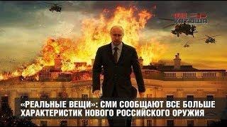 """Шок!!! Россия проводила испытания новой ракеты """"Циркон"""""""
