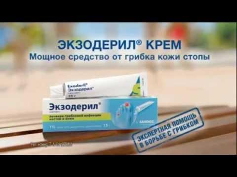 Che trattare ununghia nera a diabete