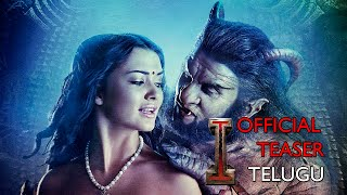 I Theatrical Trailer - Telugu