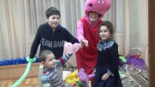 Детский дом им Талалихина Младшая группа Свинка Пеппа