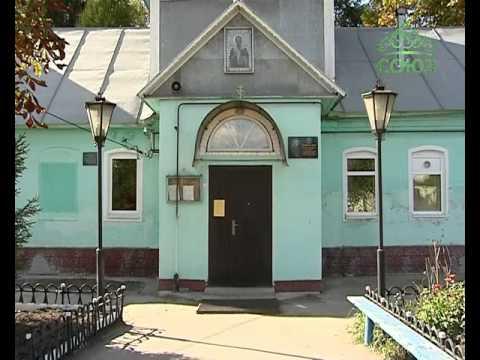 Церковь в кожухово серафима