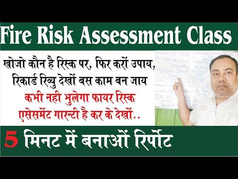 Risk assessment | how to do a risk assessment - YouTube