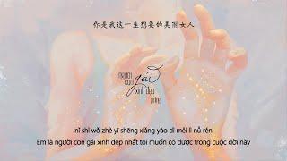[Vietsub + Pinyin] Người Con Gái Xinh Đẹp - Trình Hưởng (COVER) | 美丽女人 - 程响 (Tik Tok/抖音)