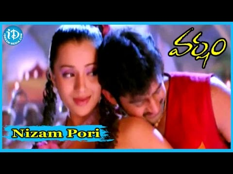 Nizam Pori Song || Varsham Movie Songs  || Devi Sri Prasad Songs ||  Prabhas, Trisha Mp3