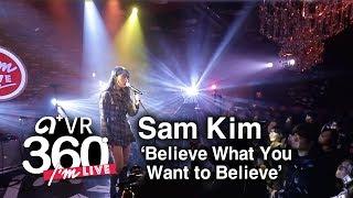 [I'm LIVE × VR360] LEEBADA (이바다) - 'Believe What You Want to Believe (믿고 싶은 대로 믿어요)' _ 360° Video