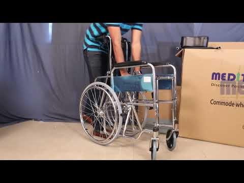 Reclining Bed Type Commode Wheelchair