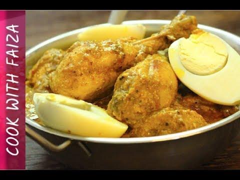 CHICKEN PATIALA RECIPE – چکن پٹیالہ – चिकन पटियाला *COOK WITH FAIZA*