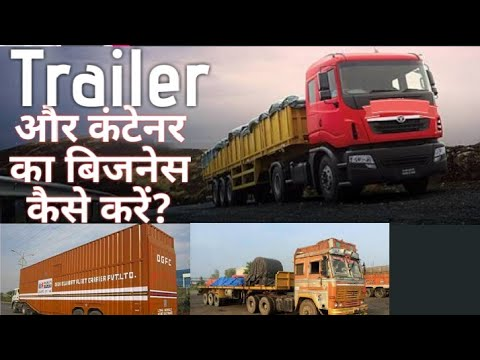 Earn Money  By Doing Truck Trailer Business | TRANSPORT BUSINESS | BUSINESS IN INDIA онлайн видео