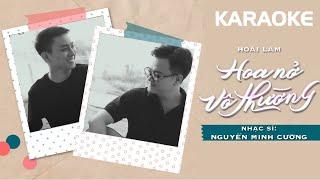 「KARAOKE/BEAT」Hoa Nở Vô Thường - Hoài Lâm