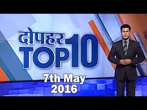10 News in 10 Minutes | 7th May, 2016 - India TV