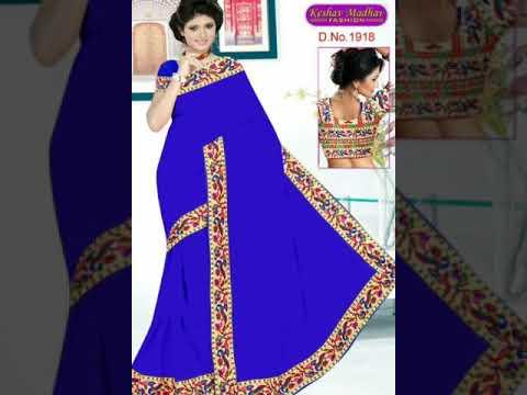 Designer Lace Border Saree