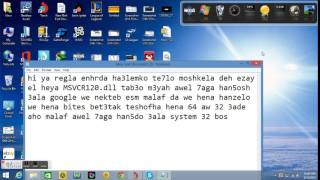 msvcr120.dll download