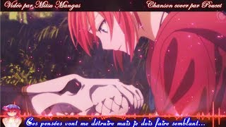 Nightcore French (Wound -  Cover Poucet) + Paroles HD