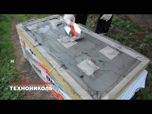Инструкция по монтажу штукатурного фасада от ТехноНИКОЛЬ