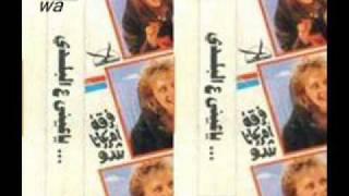 مازيكا فرقة امريكانا شو - عرفوه موسيقي تحميل MP3