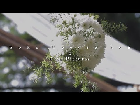 mp4 Wedding Decoration Yogyakarta, download Wedding Decoration Yogyakarta video klip Wedding Decoration Yogyakarta