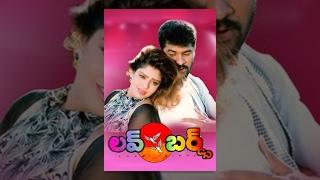 Love Birds Telugu Full Length Movie || Prabhu Deva, Nagma || Shalimarcinema