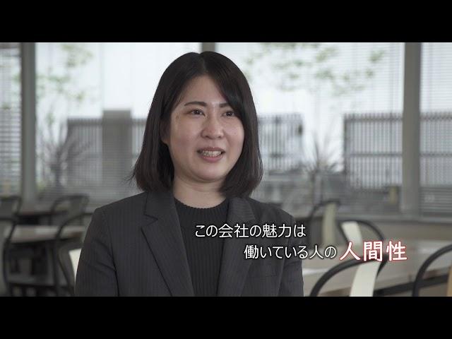 TMS新卒採用_先輩インタビュー