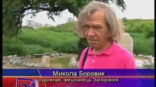 Тарасова груша