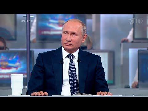Владимир Путин: национальной криптовалюты не будет