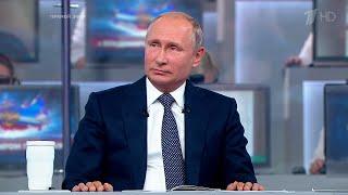 Владимир Путин: К криптовалюте надо относиться осторожно.