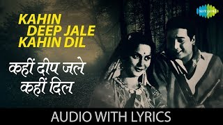Kahin Deep Jale Kahin Dil with lyrics | कहीं दीप जले