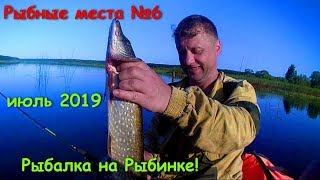 Рыбалка на рыбинском водохранилище череповец