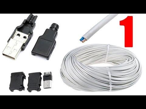 Качественный провод для зарядки своими руками №1