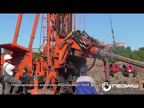 Буровая установка УРБ-210 (гидрогеология) в Узбекистане