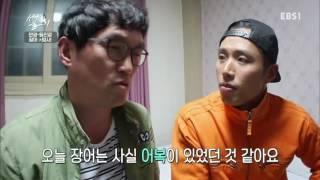성난 물고기 - 만경- 동진강 '장어' 大탐사_#002