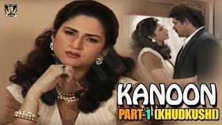 KANOON Part-1 (KHUDKHUSHI) - Most Entertaining Tv Serial Full HD - Evergreen Hindi Serials