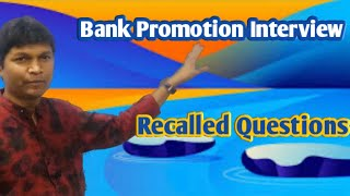 Interview Recalled Questions || Important Trends || Bank Promotion Interview ||