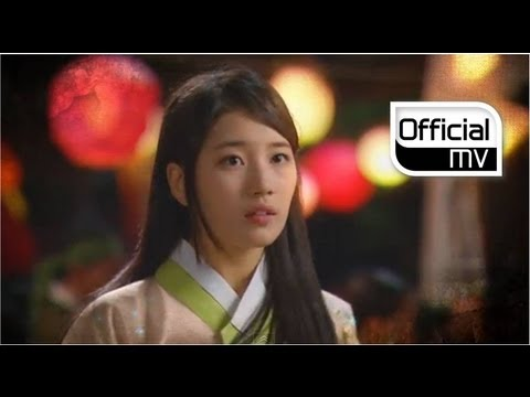 [MV] 4MEN(포맨) _ Only you(너 하나야)(Kangchi, the Beginning(구가의서) OST Part 7)