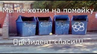 СПАСИТЕ ТФБ-СПАСИТЕ МАЛЫЙ БИЗНЕС