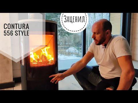 Детальный обзор шведской печи Contura 556 Style