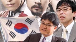 上念司×倉山満 韓国外交が暴走した理由 日本の歴史と比較した結果…with宮脇淳子《Catch Channel》