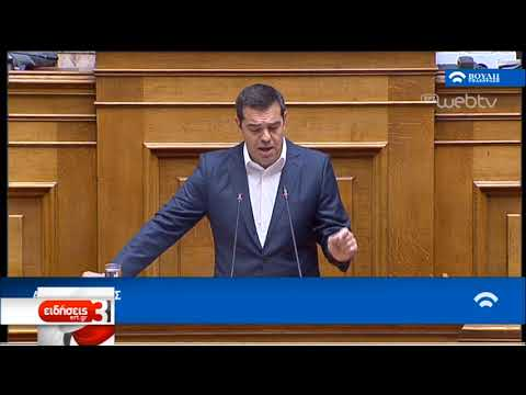 Βουλή: Ψηφίστηκαν 120 δόσεις, 13η σύνταξη και μείωση ΦΠA   15/05/2019   ΕΡΤ