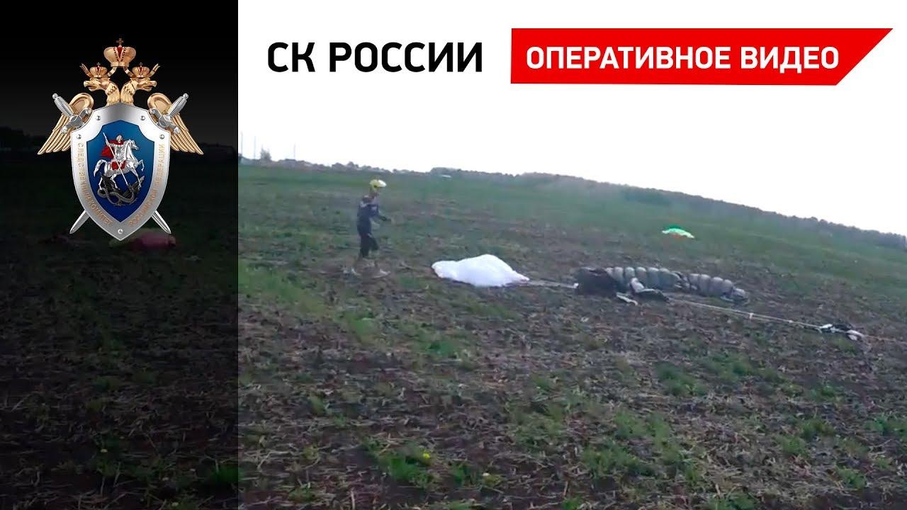 Момент гибели двух парашютистов в Татарстане