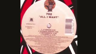 ALL I WANT(extended version)/702(1996)