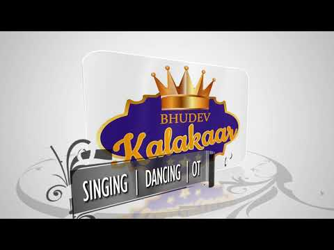 Bhudev Kalakaar - Intro Video - 2019 - By Employa Technologies
