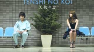 ImTheOne~Prologue~「天使の恋」