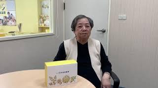 助聽器南區 吳阿姨