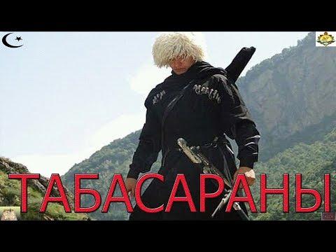 Табасараны. История народов Дагестана. Кавказская Албания, Табасаранское майсумство.
