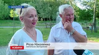 День. Новини TV5. Випуск 17-00 за 19.06.2019