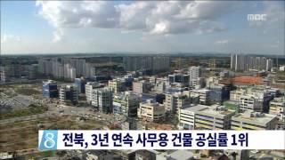 2015년 09월 29일 방송 전체 영상