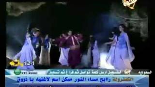 تحميل اغاني Yemen - EN KENT 3AZEM حبيب الدويله MP3