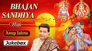 Bhajan Sandhya with Anup Jalota | New Krishna Bhajans | Krishna Janmashtami 2020 - Download this Video in MP3, M4A, WEBM, MP4, 3GP
