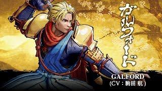 GALFORD: SAMURAI SHODOWN / SAMURAI SPIRITS - Character Trailer (Japan / Asia)