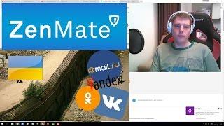 Как зайти во Вконтакте, Одноклассники, Яндекс и mail в Украине